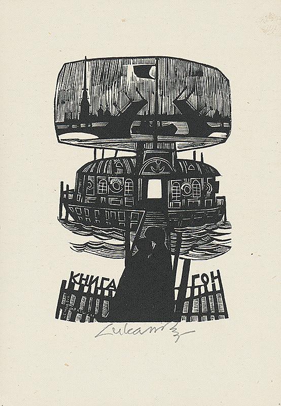 Jaroslav Lukavský – Ex libris Kniga Gon