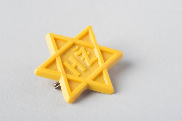 Neznámy autor - Židovská hviezda, označenie HZ (Hospodársky Žid)