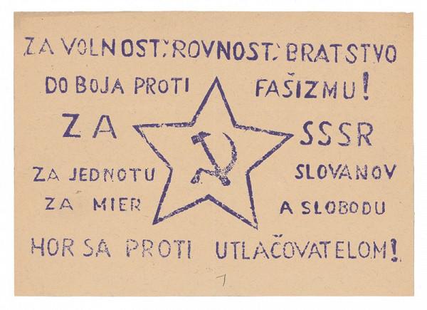 Neznámy autor – Za voľnosť, rovnosť, bratstvo do boja proti fašizmu!