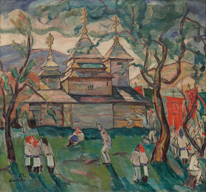 Vojtech Erdélyi – Púť na Užoku, 1920 – 1930, Slovenské národné múzeum – Múzeum ukrajinskej kultúry vo Svidníku