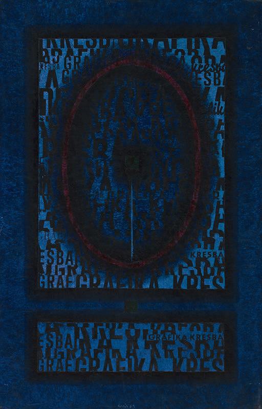 Fero Kráľ - Ranené zrkadlo