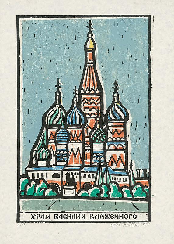 Ernest Zmeták – Cathedral of Vasily the Blessed