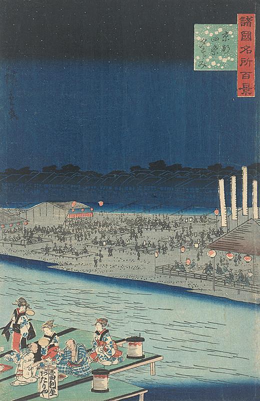 Utagawa Hirošige - Mesto Kjóto, 5. trieda, sviatok na rieke Kamo