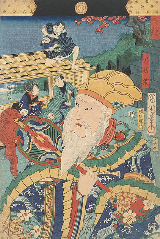 Tojohara Kuničita -  Výjav v člne