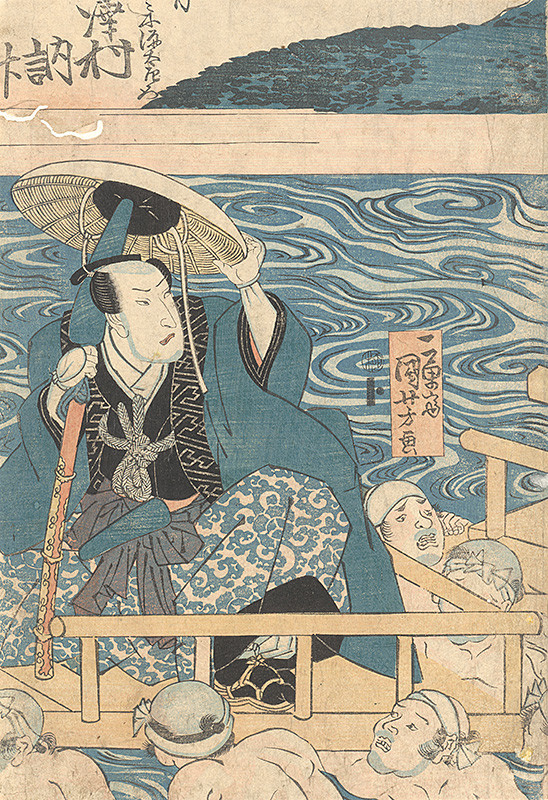 Utagawa Kunijoši -  Prenášanie cez vodu